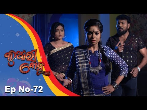 Kunwari Bohu | Full Ep 72 | 29th Dec 2018 | Odia Serial – TarangTV