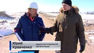 На финишную прямую вышла подготовка к запуску самого современного в России ветропарка