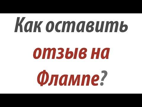 авито иркутск купить фотовидеокамеру