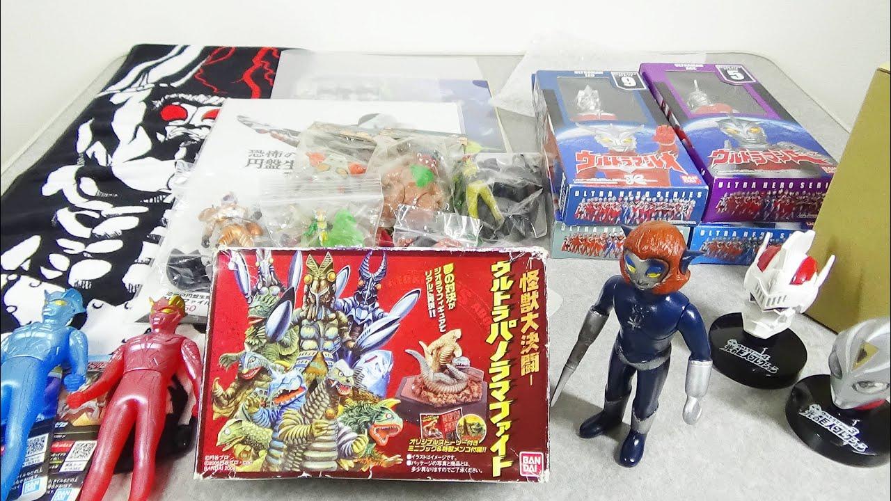[大量の限定モノ] 視聴者さんからのプレゼント開封!