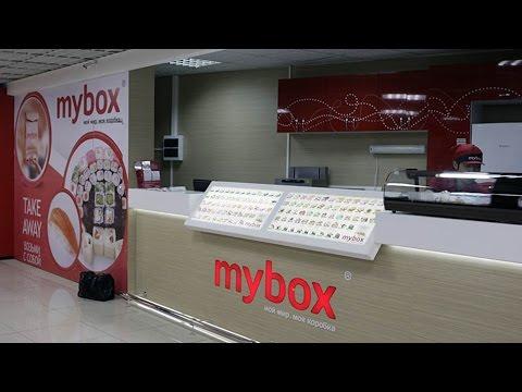 Обзор доставки из My Box Белгород