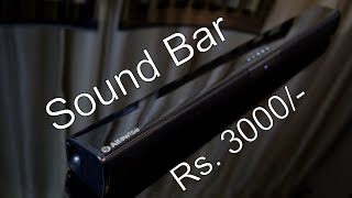 Alfawise BT- 200 review - Portable Wireless Bluetooth Soundbar for approx Rs. 3000, worth it?