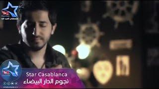 Yaser Abd Alwahab - Dir Balek Ala Omak | 2015 | (ياسر عبد الوهاب - دير بالك على امك (حصرياً