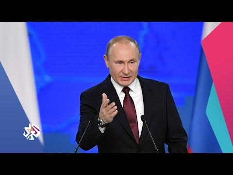 العربي اليوم | بوتين .. تهديدات صاروخية