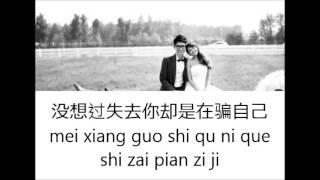 yuan de yi ren xin