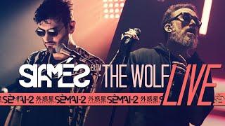 """SIAMÉS """"The Wolf"""" LIVE Session at SÈMAI-2"""
