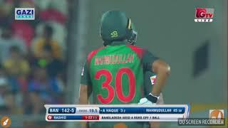 THRILLING FINAL OVER    T20I 3rd Twenty20    Afghanistan v Bangladesh 2018