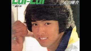 Lui-Lui ☀ 太川陽介 太川陽介 検索動画 11