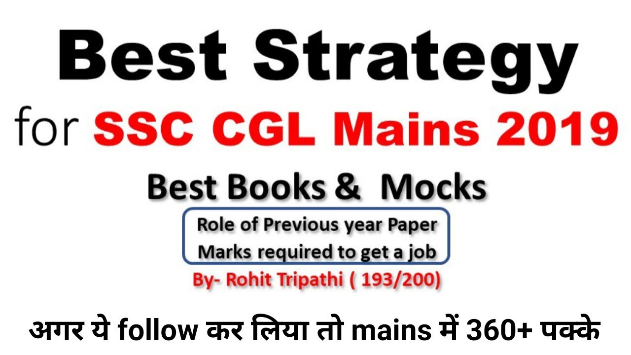 Best Strategy for SSC CGL Mains 2019 | Best books, Mocks for CGL Tier-2 & Tier-3