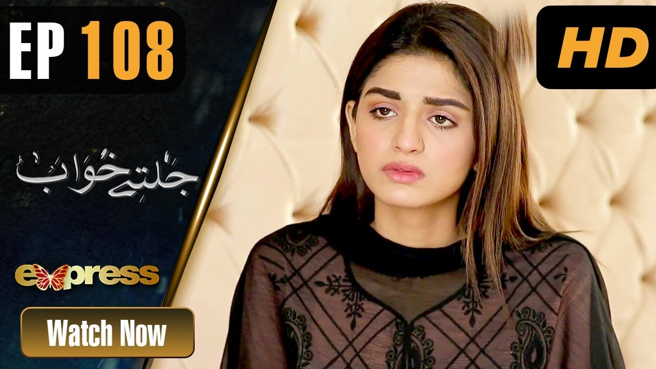 Jaltay Khwab - Episode 108 Express TV Apr 6