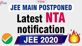 Jee Main 2020 Postponed | Latest Nta Notification | Atp Star