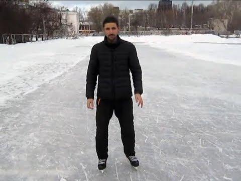 Как научиться кататься на коньках (начальные основы)