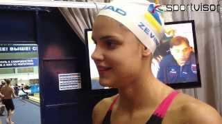 Дарина Зевина на III этапе Кубка мира по плаванию