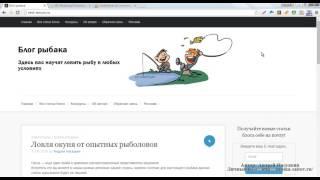 Расширения для браузера Яндекс и Google Chrome