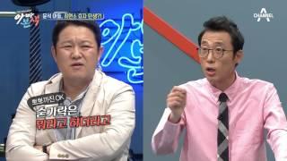 [예능] 아빠본색 43회_170503