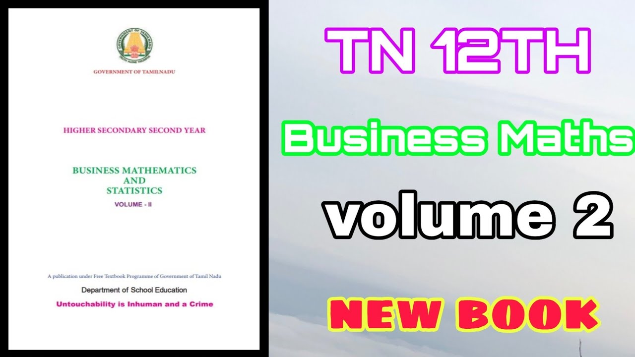 12th std New Business maths & statistics book 2019-2020|business Maths  volume 2 English medium | MKS