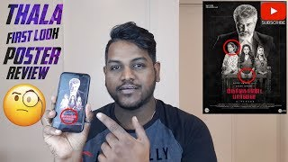 Nerkonda Paarvai First Look Poster Review | Thala 59 PINK | Malaysian Indian Couple