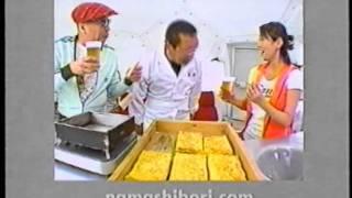 SAPPORO 北海道生搾り CM(2001) 中村果生莉 動画 21
