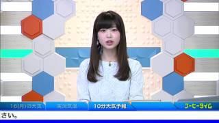 SOLiVE24 (SOLiVE サンシャイン) 2017-01-16 11:50:09〜