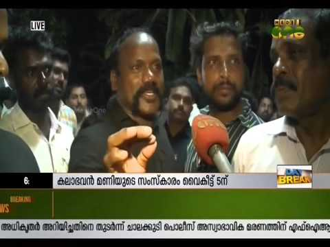 Kalabhavan Manis death: Sleepless night for Chalakudy people yesterday