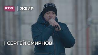 Сергей Смирнов: «Кокорину и Мамаеву будет сложно продолжить карьеру на высоком уровне»