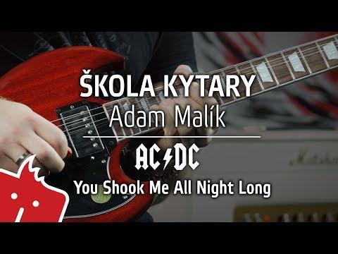 Adam Malík - ŠKOLA KYTARY: AC/DC - You Shook Me All Night Long