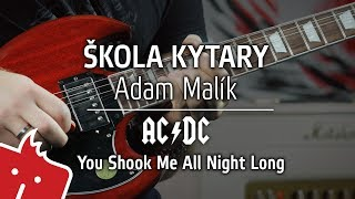 Adam Malík - ŠKOLA KYTARY: AC/DC - You Shook Me All Night Long