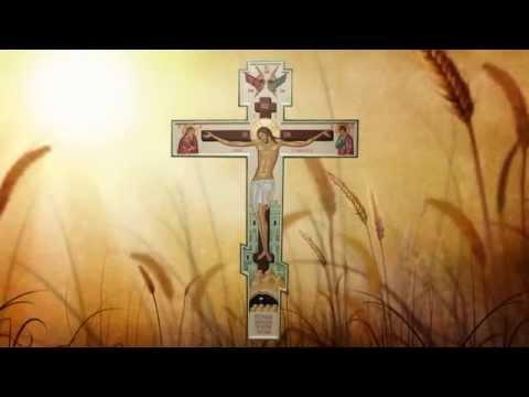 Поздравляем с Вознесением Господним - Православные праздники