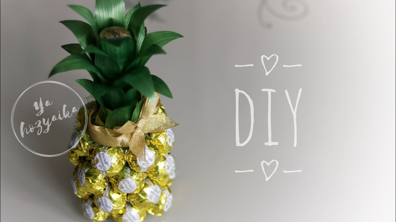 Мини ананас из конфет и шампанского. DIY. Ананас из конфет со съёмным чехлом 🍍