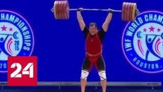 Ни один российский тяжелоатлет не поедет в Рио
