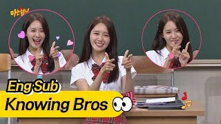 'Essence of cuteness' Yoona's cute song for bros ♡- Knowing Bros 89