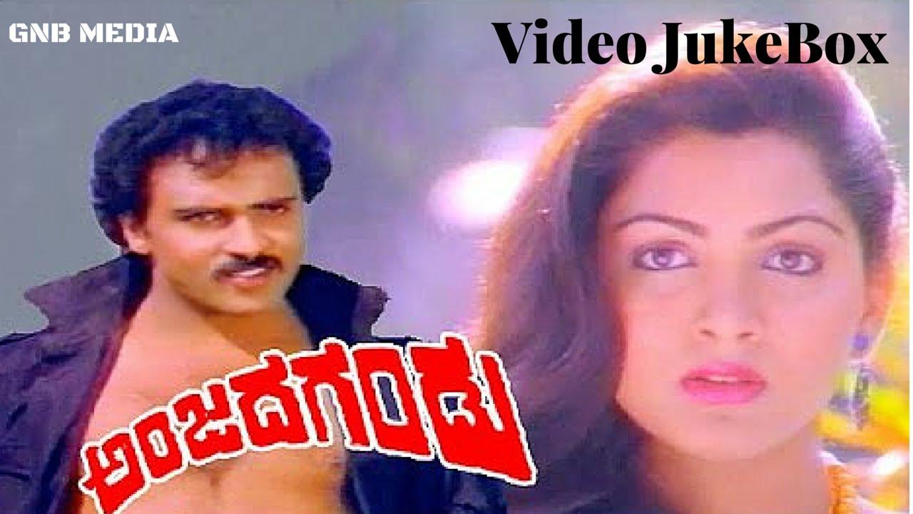 Ravichandran 3gp video songs download