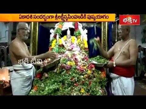 Sri Lakshmi Narasimha Swamy Pushpa Yagam at Yadadri | Bhakthi Viseshalu | Bhakthi TV