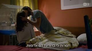 הנשיקה של סלאבה ושירה - מתים לרגע 2