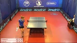 Настольный теннис матч 20112018 5 Толпыго Кристина Пуйто Дарья