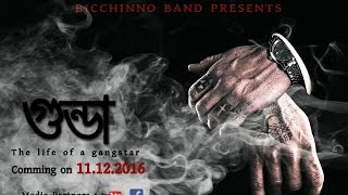 New Bangla Rap song 2016 | Gunda | Bicchinno Music Band | Full Music video