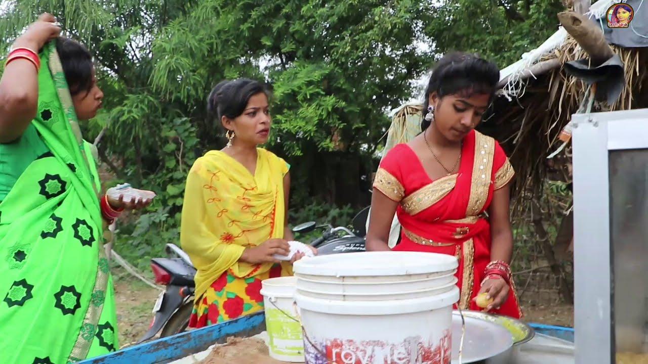 देखिये एक गोलगप्पा बेचने वाली पर गाँव के लड़के का नियत खराब होता हैं, तो क्या करता हैं। |DEHATIBHAUJI