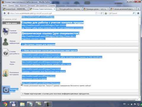 HTML&CSS справочник