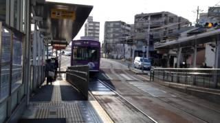 嵐電天神川駅(京福電車) 四条大宮行きが発車