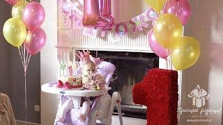 Милое День Рождения девочки на 1 годик (с) Простые Радости