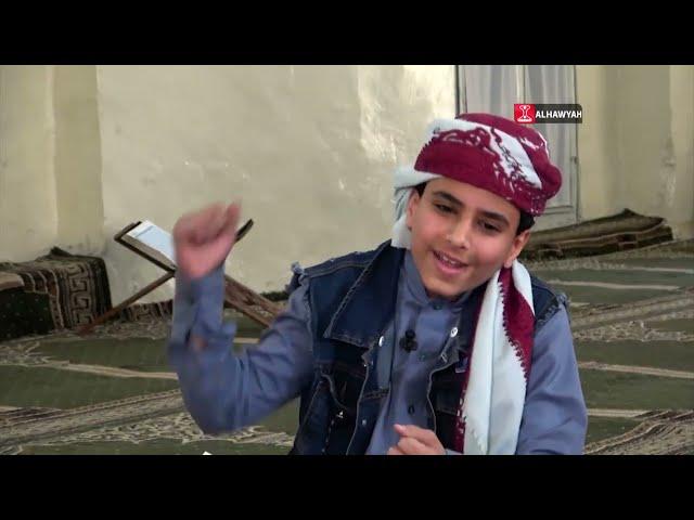 علم الانسان   جامع الأسدية .. إب   الحلقة 8   قناة الهوية
