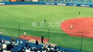 東京六大学野球  校歌-イントロ / サビ / エール  法政・明治・早稲田・東大(大空と)