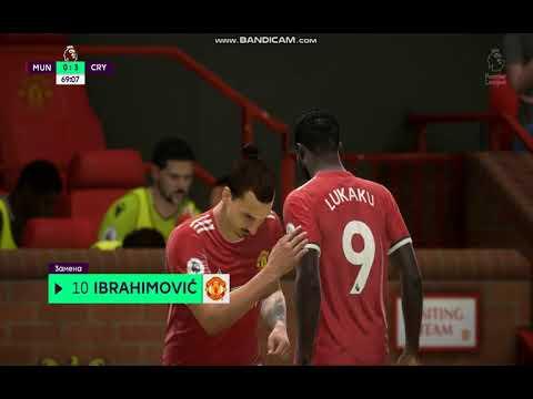Lukaku OUT  Ibrahimovic IN