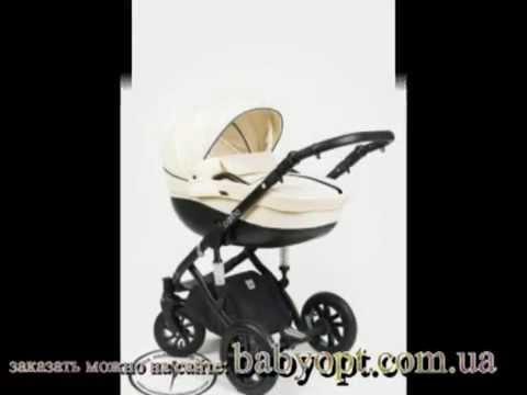 Детская коляска Dada Paradiso Group Leo 2015 3 в 1 - YouTube