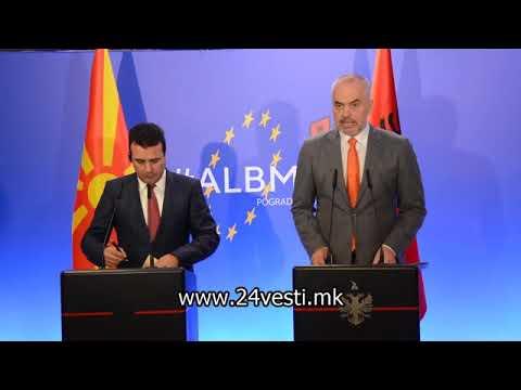 Заедничка седница на владите на Македонија и на Албанија во Поградец