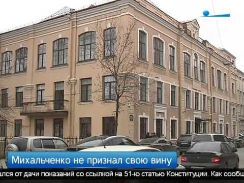 Дмитрий Михальченко отказался давать показания в московском управлении СК