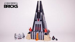 Lego Star Wars 75251 Darth Vader