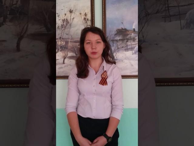 Изображение предпросмотра прочтения – АринаБайрамова читает произведение «Сон ратника» К.М.Симонова