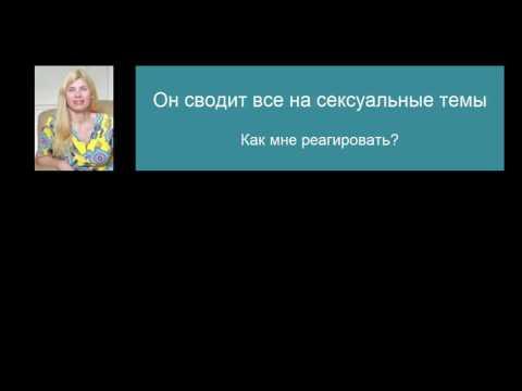знакомства для сексу по украине
