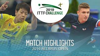 Лев Кацман vs Hiroto Shinozuka | Belarus Open 2019 (Pre)